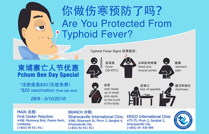 Are You Protected From Typhoid Fever?
